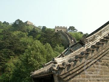 Čína 2012-8