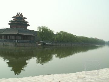 Čína 2012-13