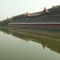 Čína 2012-11