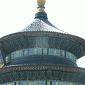 Čína 2012-14