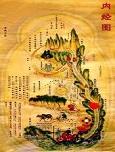 Shen Gong